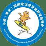 CIAE Logo