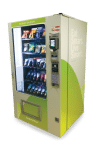 smart-box-vending-machine