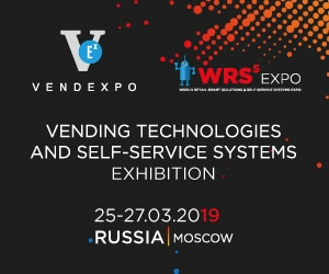 Vending Expo Moscow