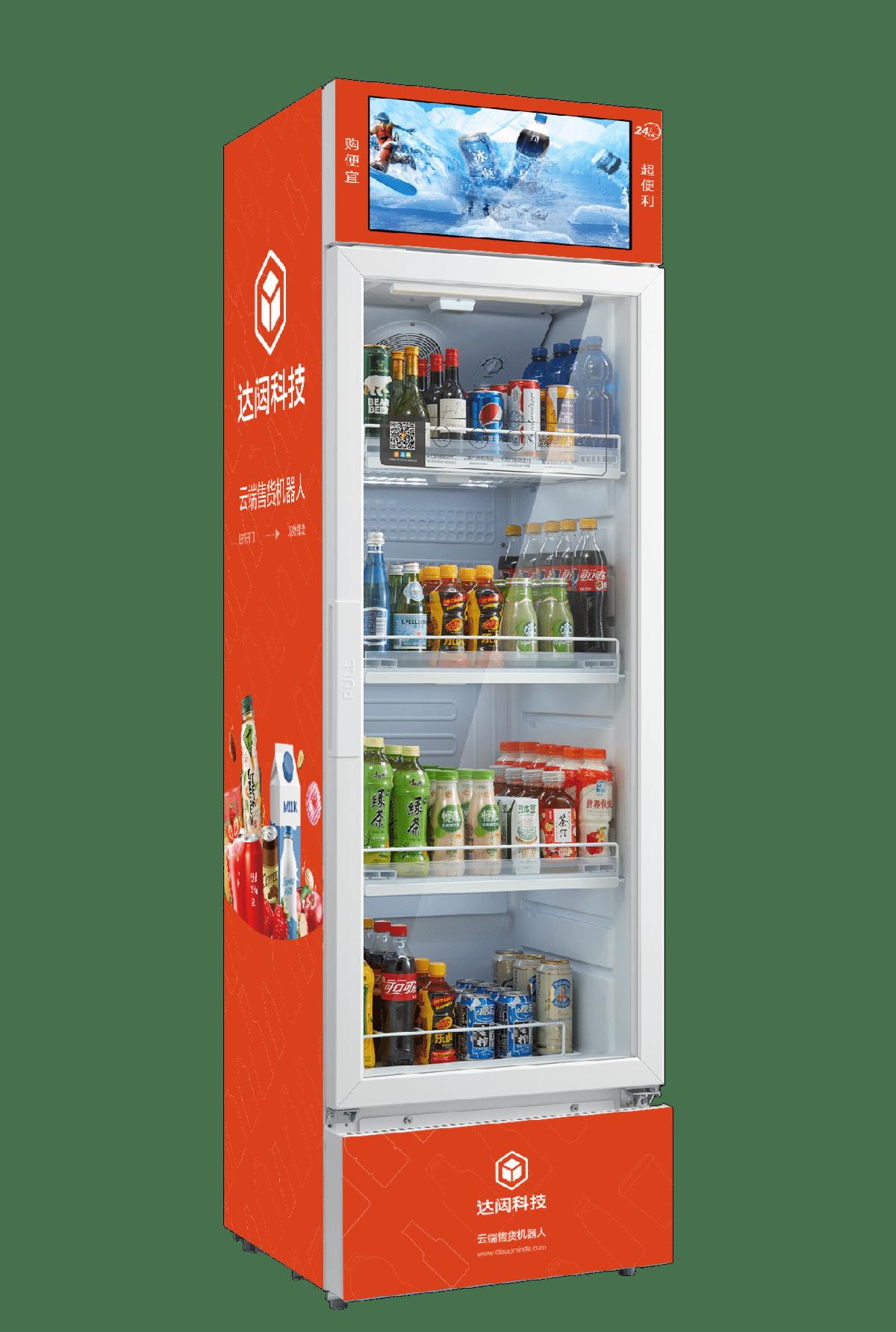 Cloudminds Vending Machines