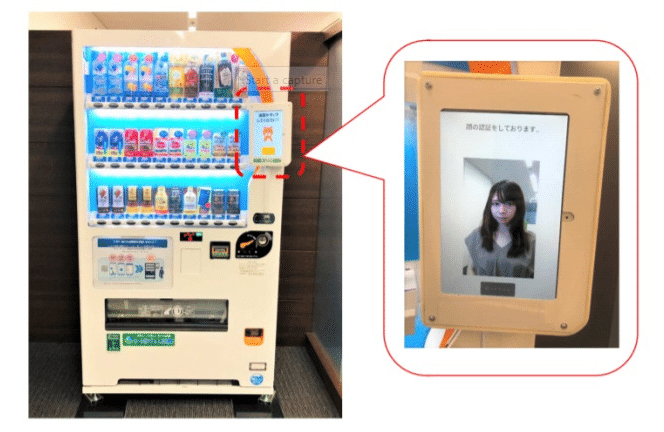 Dydo Facial Recognition Vending Machines