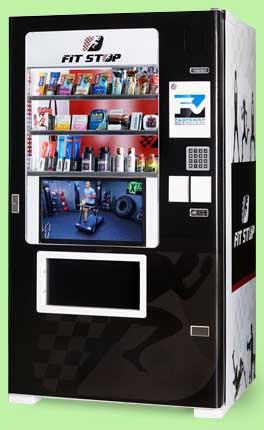 Touchless Vending Machine Technology