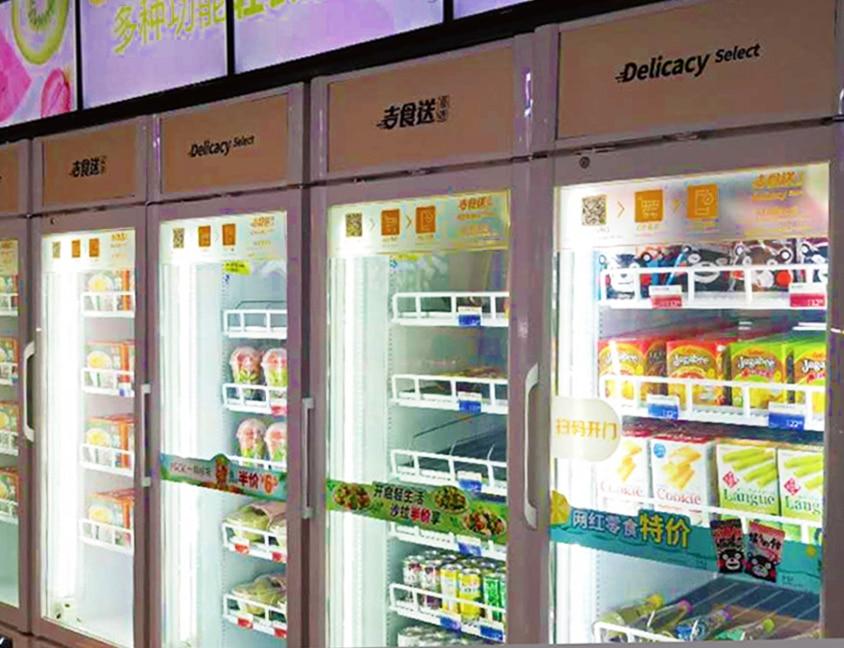 Sandstar Smart Kiosks