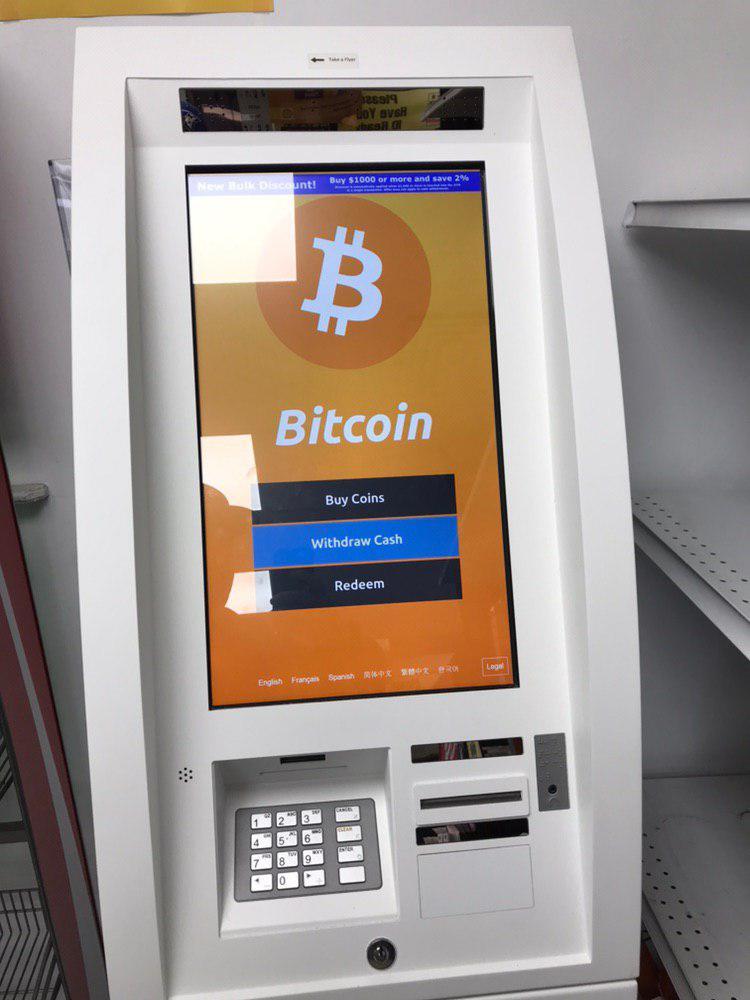 Bitcoin Kiosks